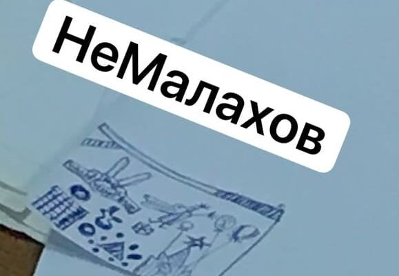 Рисунки Ефремова из зала суда — объясняет психолог